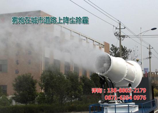 城市道路降尘降霾是射雾降尘设备的常见应用场景