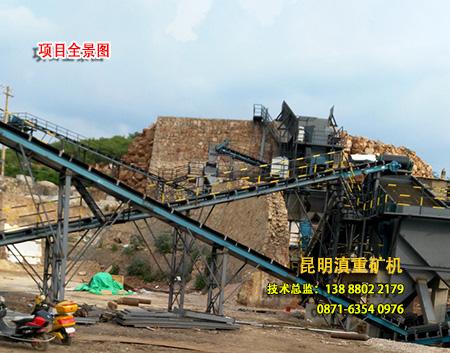 150方砂石破碎设备项目整体实景图