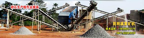 砂石料生产线现场全景图