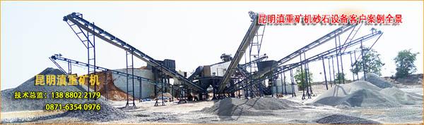 砂石生产线作业现场实拍