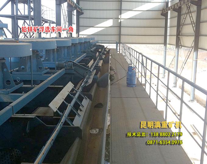 缅甸2000t铅锌矿选厂浮选车间一角实景