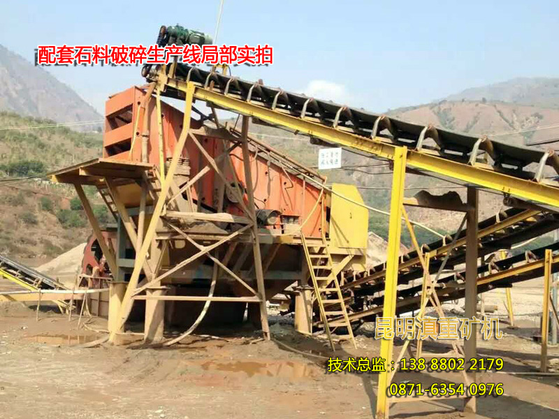 成昆铁路攀枝花至永仁铁路隧道段项目隧道式破碎生产现场