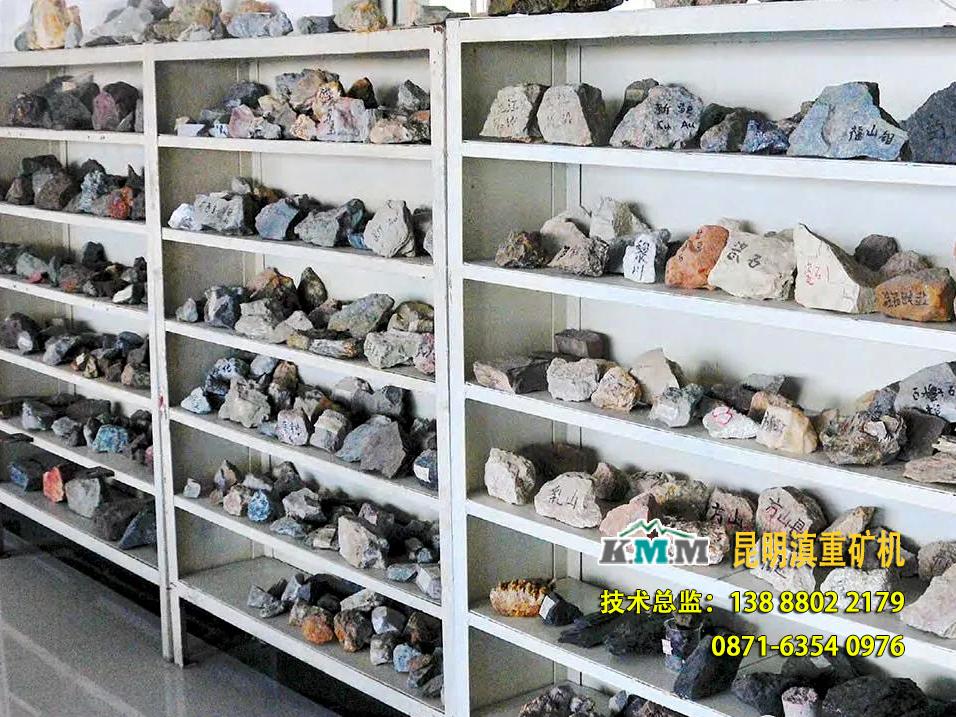 石墨矿电选法提纯工艺