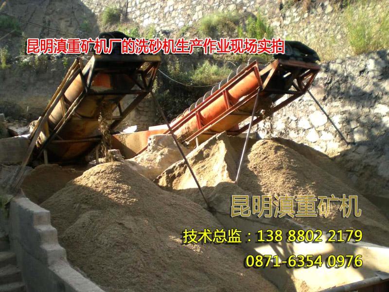 砂金矿重选作业之前还要进行脱泥