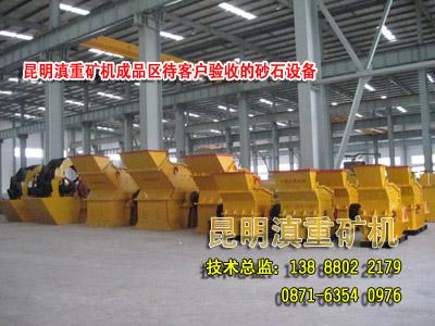 昆明滇重矿机等待客户验收的打砂机设备